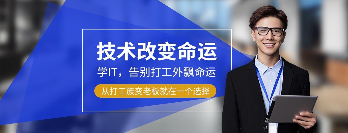 打工返乡-重庆新华电脑学校