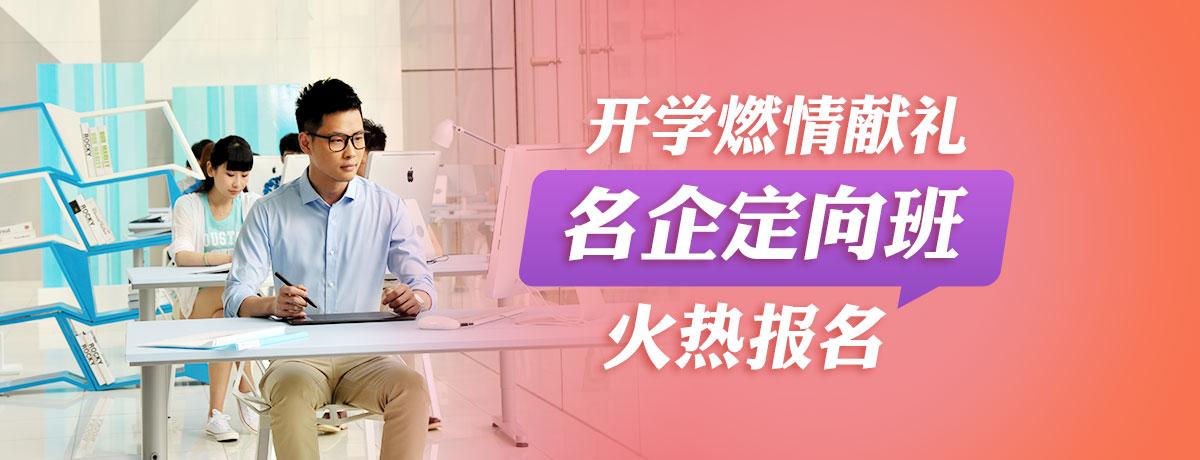 2018春季开学-重庆新华电脑学校