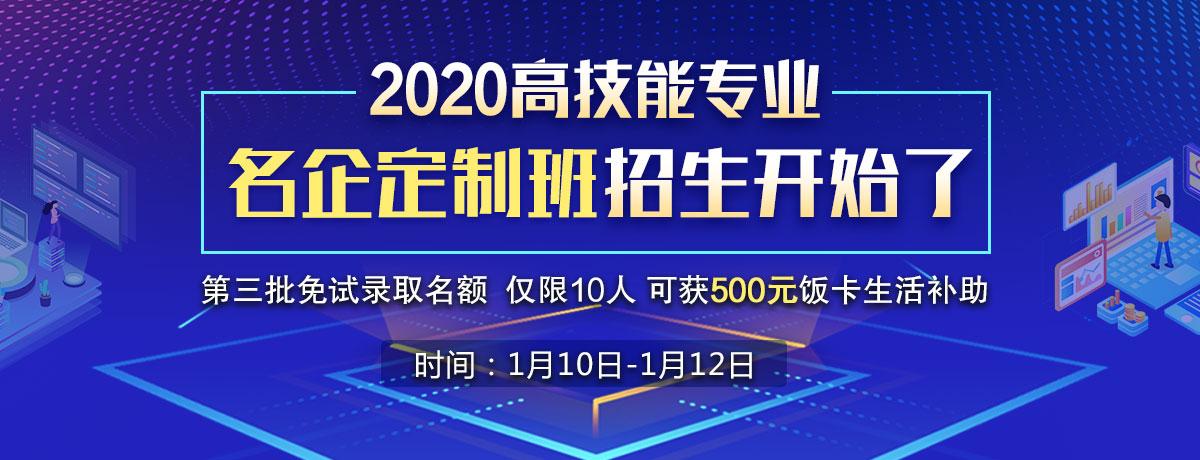 2019高技能专业招生-重庆新华电脑学校