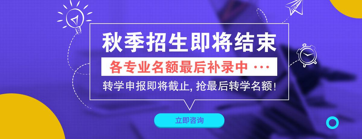 2019学籍补录-重庆新华电脑学校