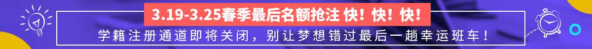 2018名企定向班-重庆新华电脑学校