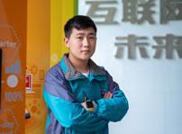 2020创业之星 杨芮:我的电商创业之路