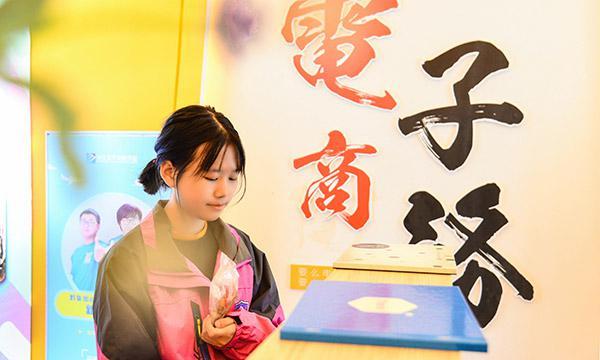 重庆职业学校哪家好 2018一定要把握这个暴富行业