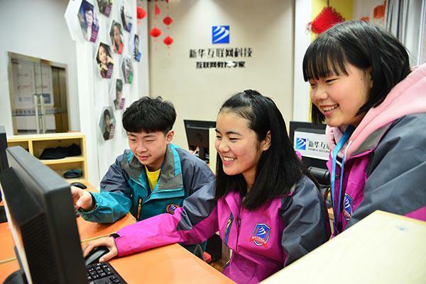 计算机学校哪个好 重庆新华教你优质择校