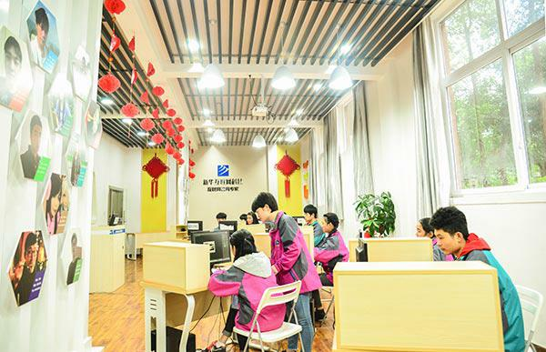 重庆计算机培训