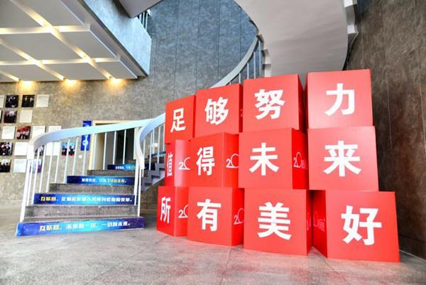 初中毕业出路在哪里 重庆职业学校如何选