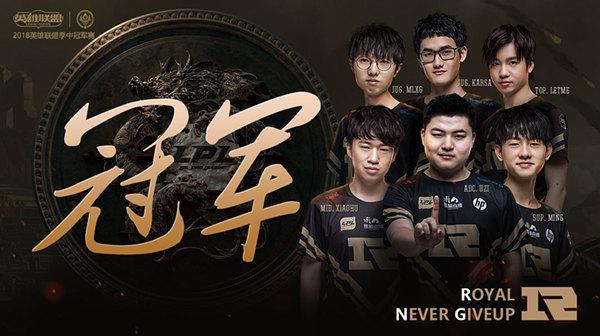 重庆电竞团队