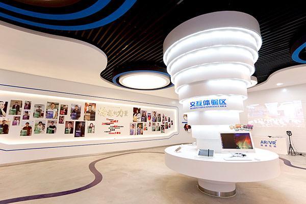 重庆新华电脑学校网络营销与策划