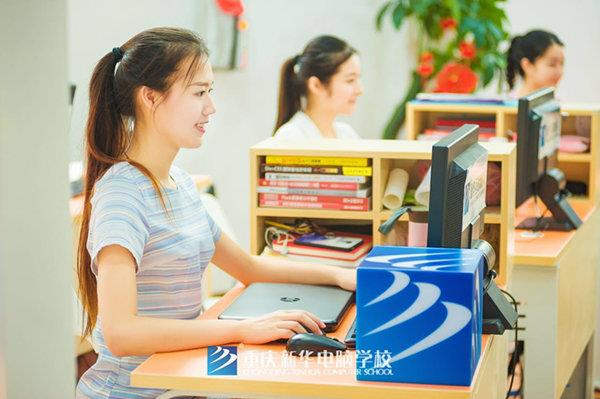 重庆专科学校排名前十,重庆所有专科学校,重庆专科好的学校