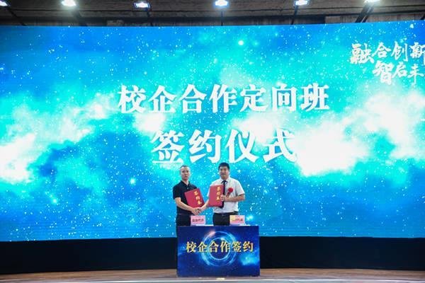 重庆互联网技术学校
