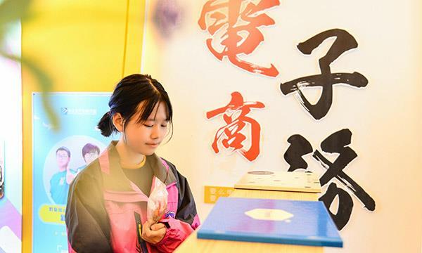 重庆新华电脑学校的新媒体UI创意设计师