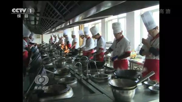 新东方烹饪教育培养厨师精英