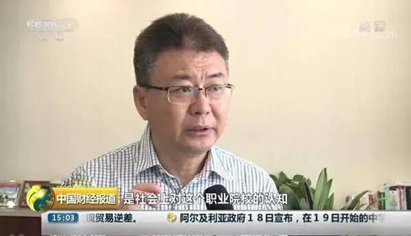新华教育集团副总裁沙旭接受央视采访