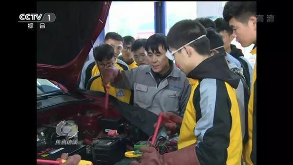 万通汽车教育培养汽车行业高技能人才