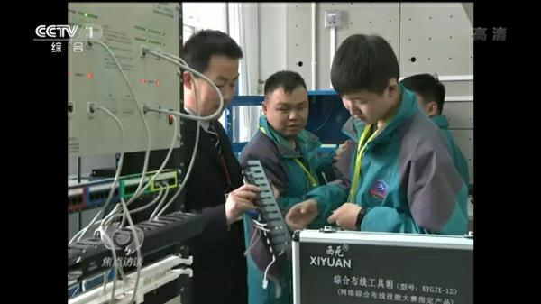 新华互联网科技培养互联网专业人才