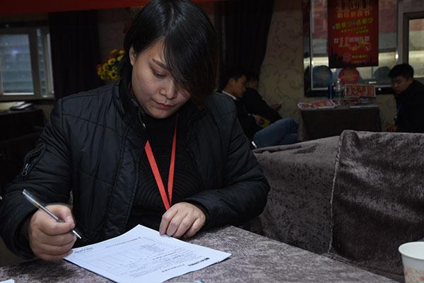 重庆新华电脑学校年终就业回访暨企业开拓