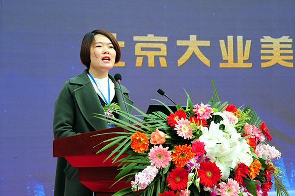 北京大业美家市场总监杨扬发言