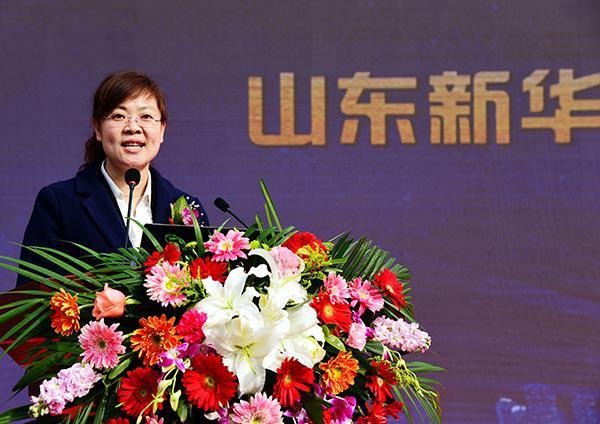 山东新华电脑学院院长陈伟红