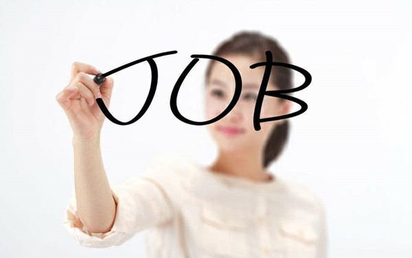 做好职业规划 工作不能只为赚工资