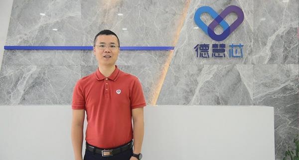校企合作,名企合作培养模式,重庆新华电脑学校重庆德慧芯科技