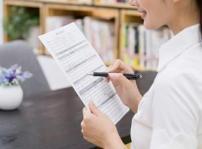 大学毕业生求职前应做哪些准备?