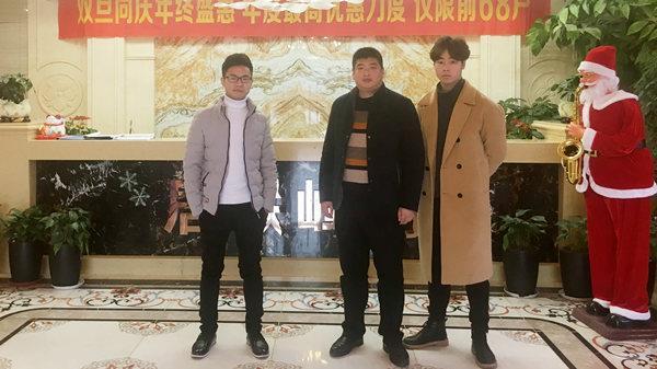 重庆居联峰尚装饰集团创立于2009年