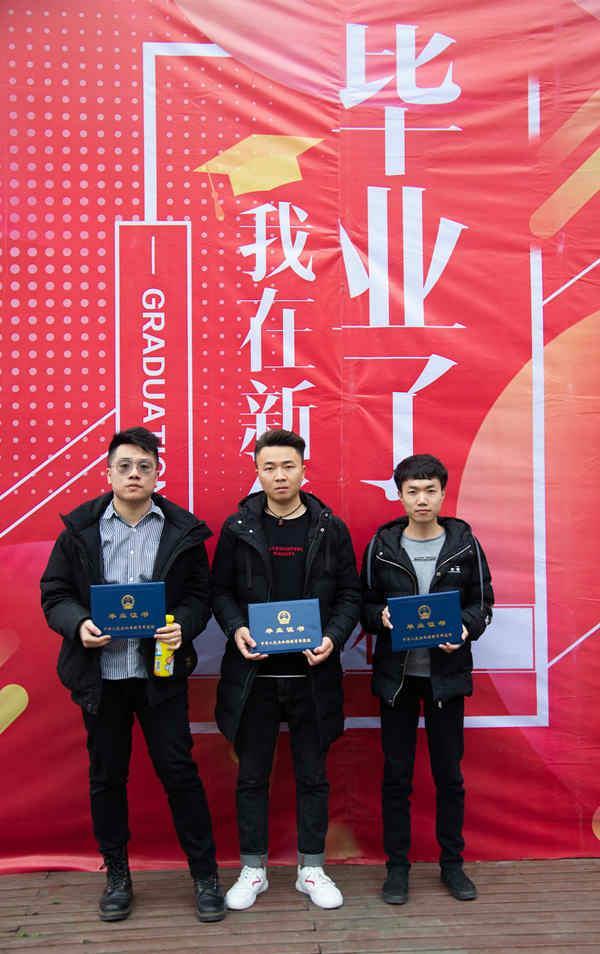 我在新华毕业了