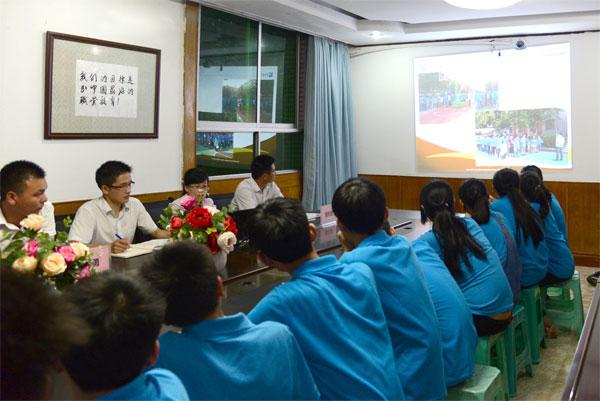 重庆新华电脑学校开展秋季新生见面会