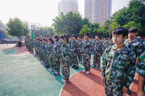 重庆新华秋季新生军训
