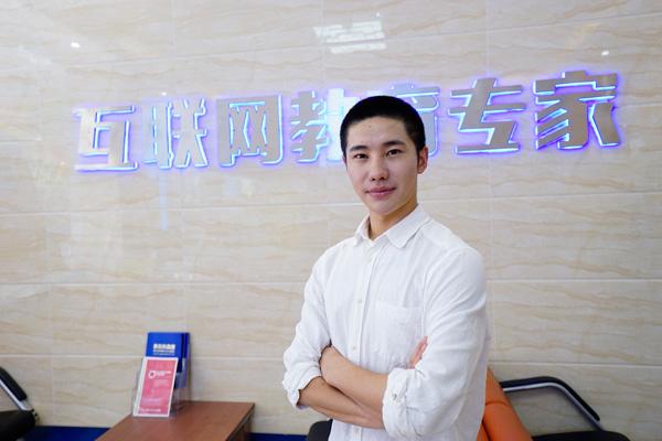 重庆新华电脑学校创业之星