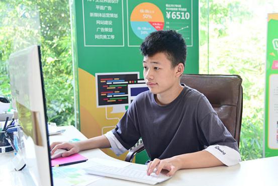 【新生系列故事】——肖瑶,一个耿直的十五岁少年