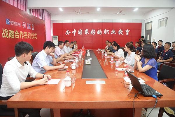 新华教育集团、ATA、万维凯旋、直尚电竞战略合作签约仪式圆满举行
