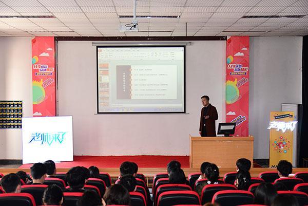 重庆新华电脑学校老师来了课堂