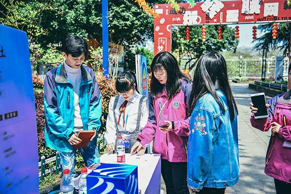 重庆新华电脑学校社团