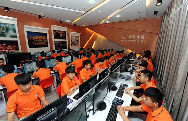 互联网技术学校