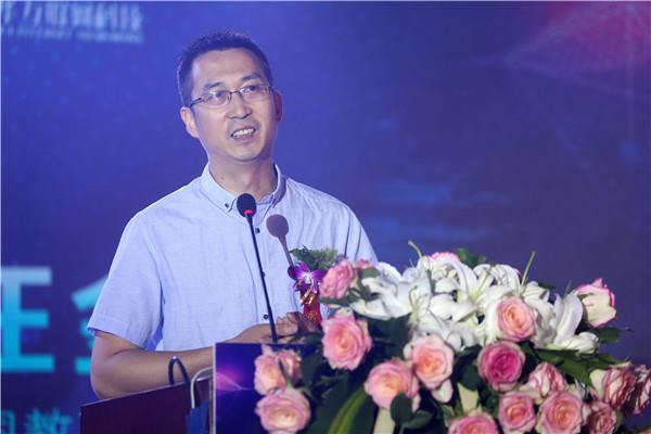 中国教育技术学会汪金龙作主题分享