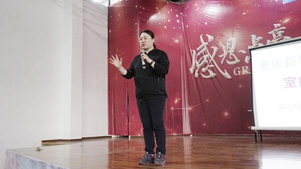 感恩相伴 梦想同行 重庆新华开展青春励志讲座