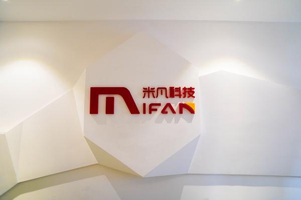 重庆新华走进企业 合作共赢 共同把握未来方向
