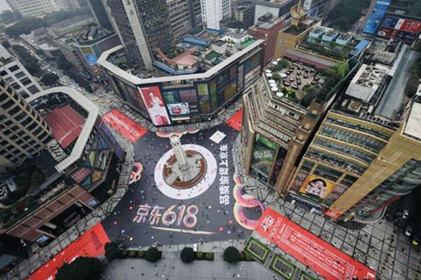 """9000平米巨型地贴惊现重庆 看电商如何""""占领""""解放碑"""