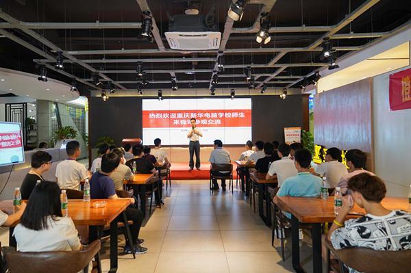 重庆新华学子参观重庆正蓝装饰公司