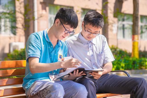 重庆电脑学校哪家好
