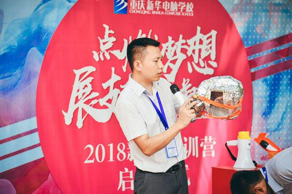 重庆电脑学校新生训练营