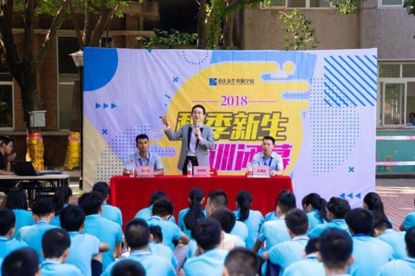 重庆新华电脑学校感恩教育活动