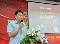 博学精技 薪火相传 重庆新华教师节拜师仪式隆重举行