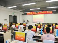 拥抱改变 创造未来 重庆蓁木室内设计公司到重庆新华接受培训