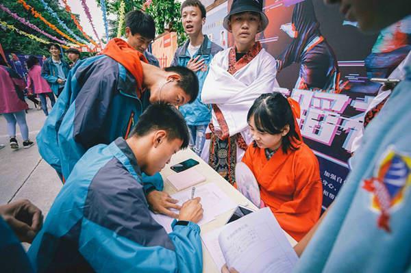 重庆新华电脑学校社团活动