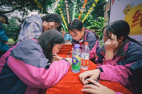 职校社团活动-重庆新华IT技术培训