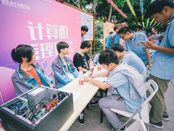 00后的社团活动-重庆新华互联网技术学校