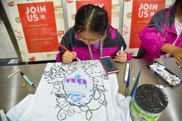 多才多艺手绘活动-重庆新华电脑学校