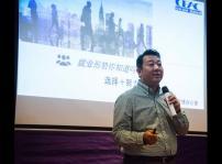 就业形势知多少?国家信息化中心姜波主任重庆新华开讲
